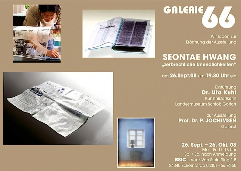 2008_fognin_falko_g66_fltblt_seontae_2_1680_1680