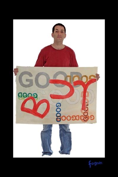 008964_2007-10_23_fognin_barak_1680